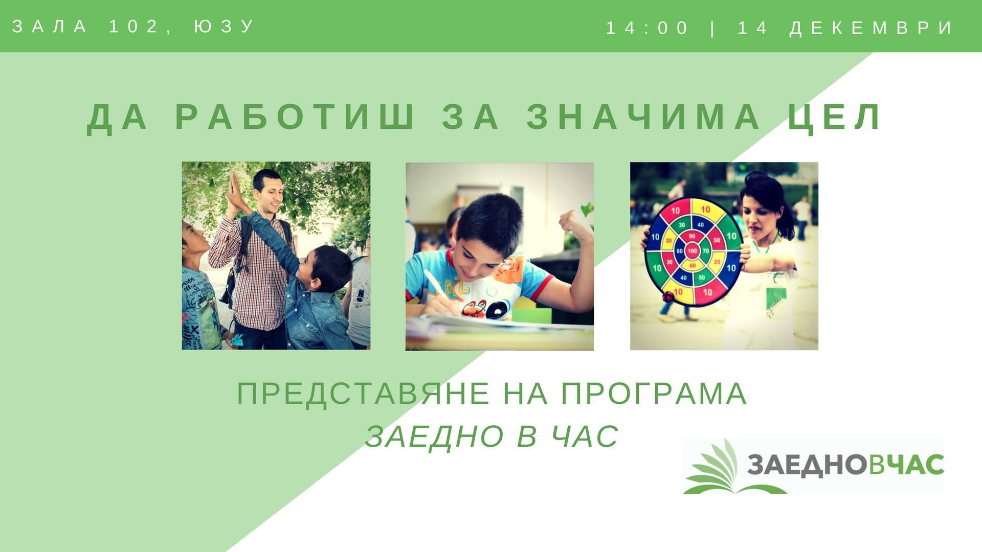 Представяне на програма